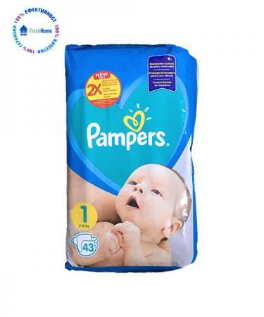 pampers active baby 1ca 43 broya
