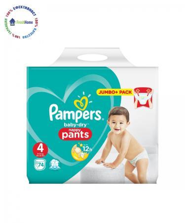 pampers baby-dry pants jumbo pack anglia