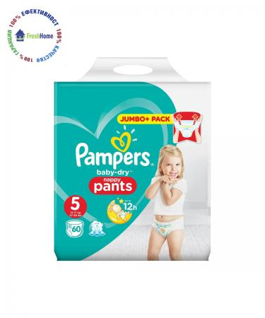 pampers baby-dry pants 5ca anglia peleni gashti