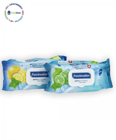 mokri kurpi antibakterialni  freshmaker 120
