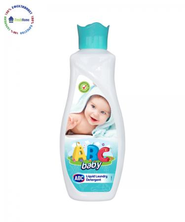 abc techen perilen preparat bebe