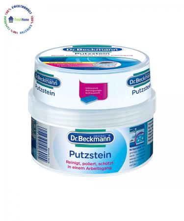 dr. beckmann putzstein universalna pochistvashta pasta