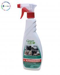 green life spray dezinfekcirasht universalen preparat sys spirt